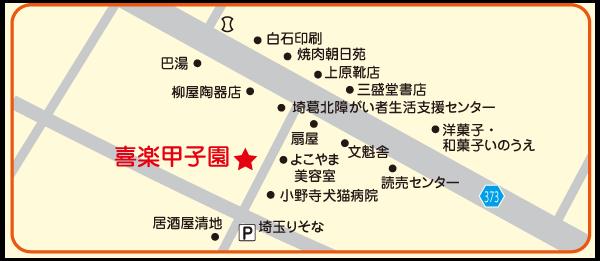 16kirakuko-sien