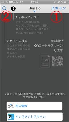 20140612104751