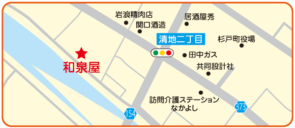 7izumiya