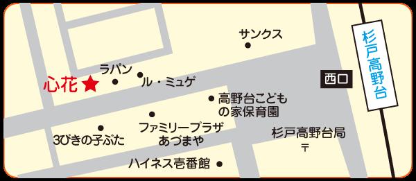 9kokohana