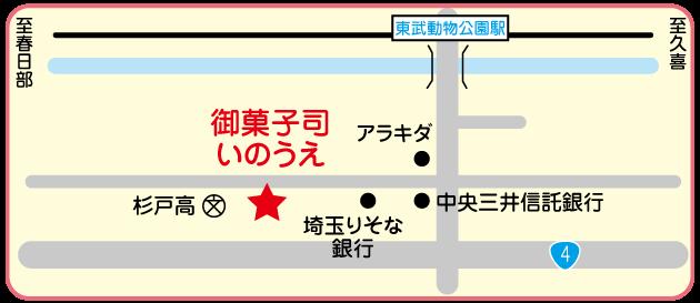 ino-map