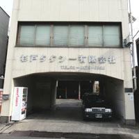 杉戸タクシー