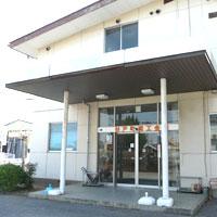 杉戸町商工会