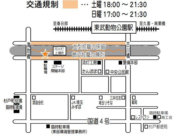www.town.sugito.lg.jp doc_lib 1 11006 2 3.pdf